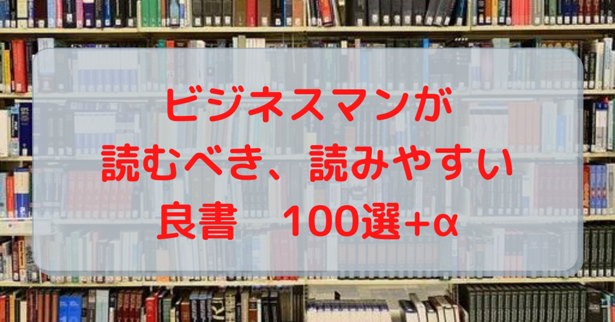 f:id:kaisyainarekore:20210624051251p:plain