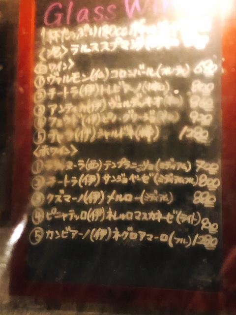 f:id:kaita666:20210511130251j:plain