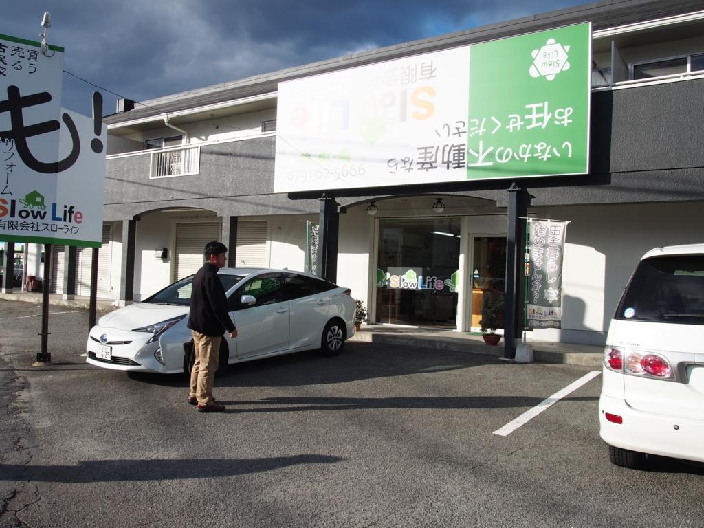 f:id:kaitaku-club:20180102022757j:plain