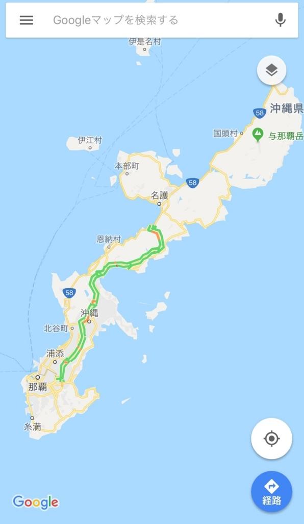 f:id:kaitaku62:20171215102648j:plain