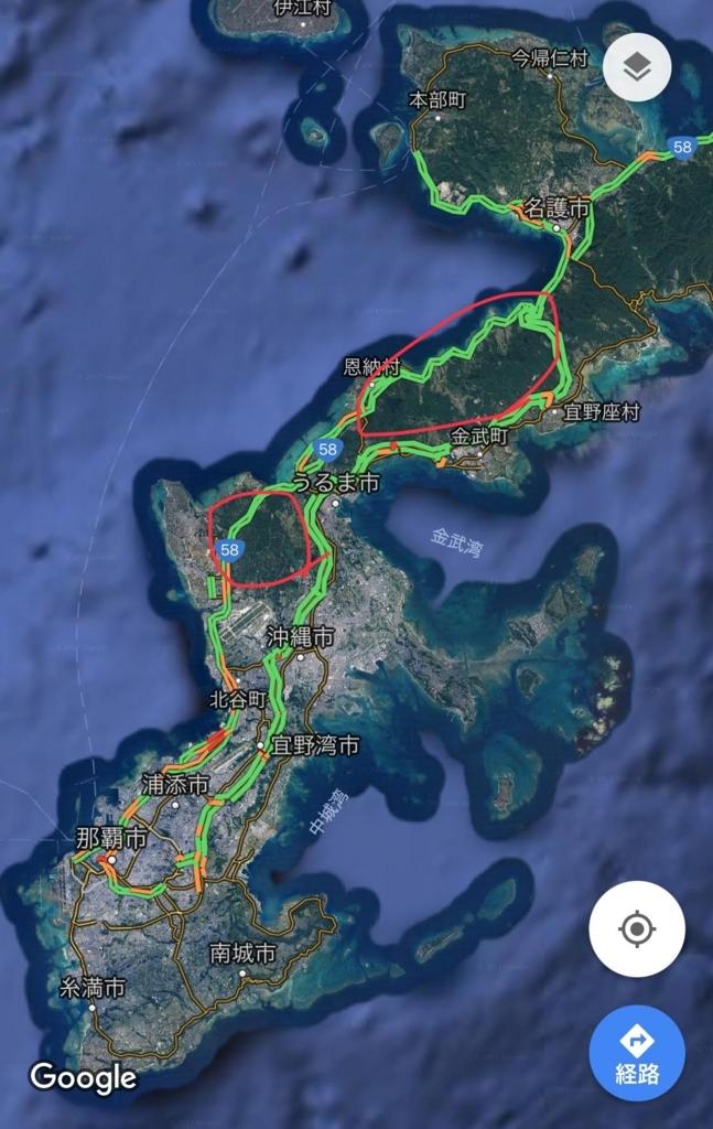 f:id:kaitaku62:20171215105033j:plain