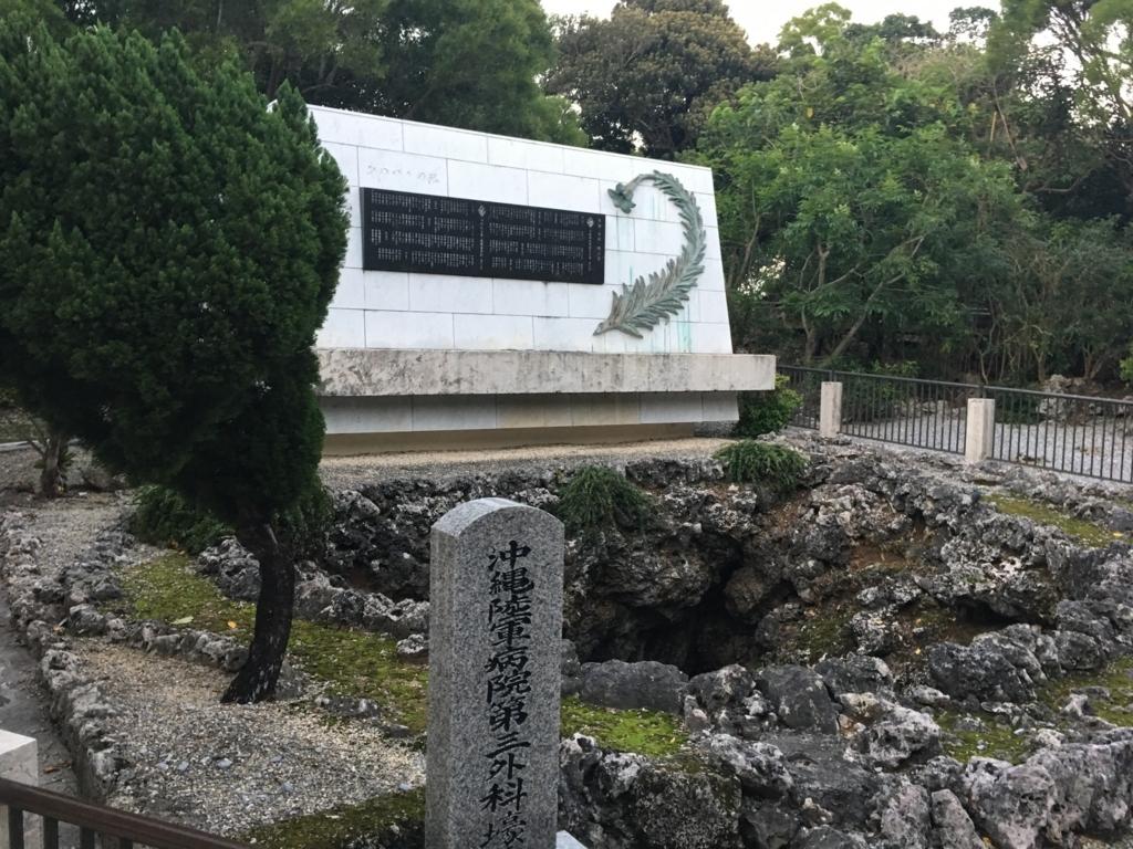 f:id:kaitaku62:20171215105514j:plain