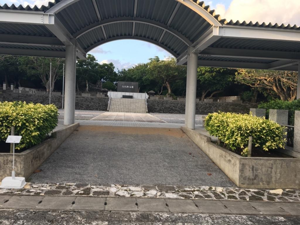 f:id:kaitaku62:20171215105821j:plain
