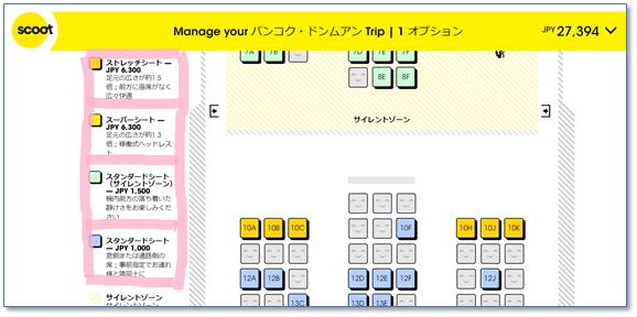 f:id:kaitaku62:20180714112847p:plain