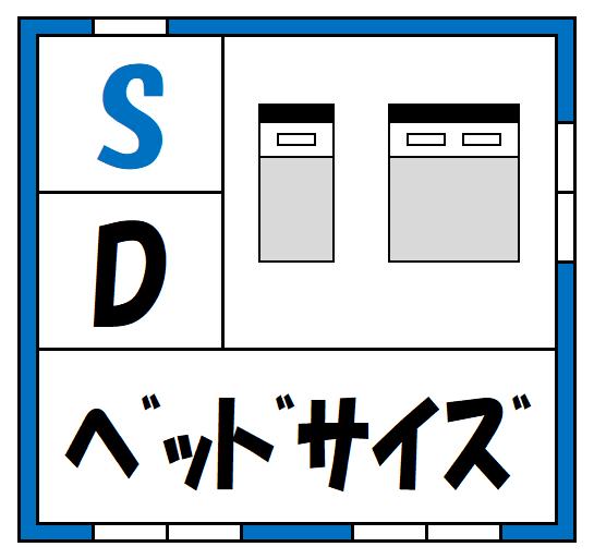 f:id:kaiteki-heya:20200220001636p:plain