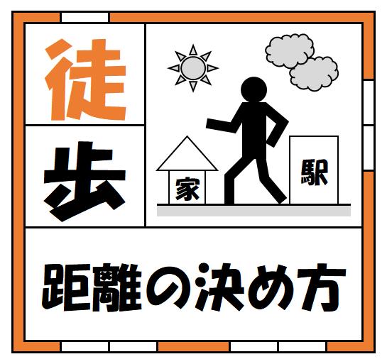 f:id:kaiteki-heya:20200220002757p:plain