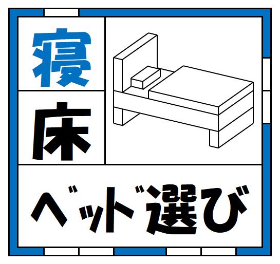 f:id:kaiteki-heya:20200220195938p:plain