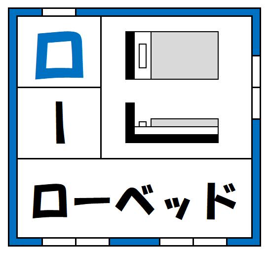 f:id:kaiteki-heya:20200224190148p:plain