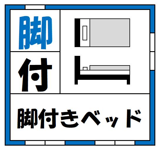 f:id:kaiteki-heya:20200229143607p:plain