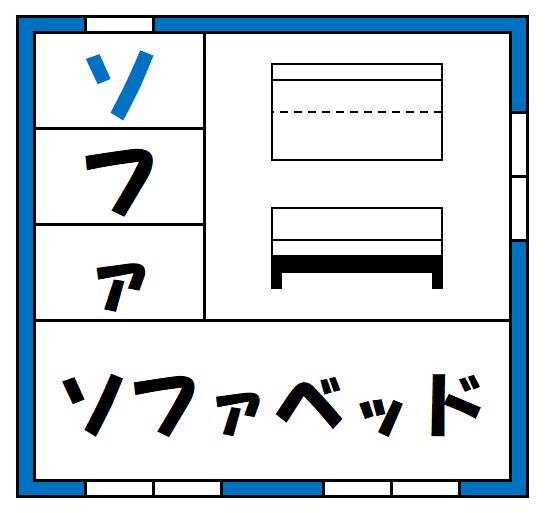 f:id:kaiteki-heya:20200229192348p:plain