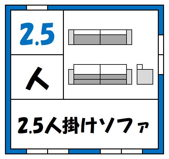 f:id:kaiteki-heya:20200317230836p:plain
