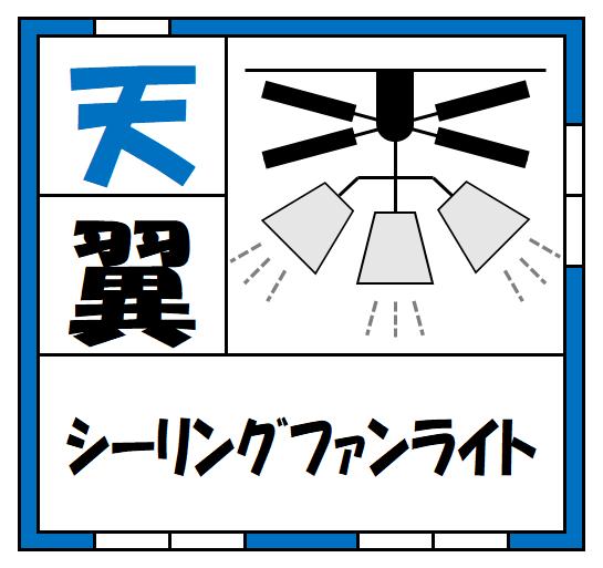 f:id:kaiteki-heya:20200318000140p:plain