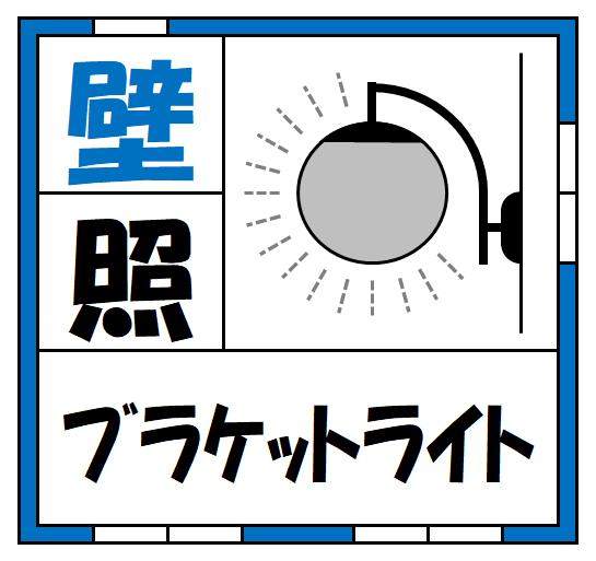 f:id:kaiteki-heya:20200318000208p:plain