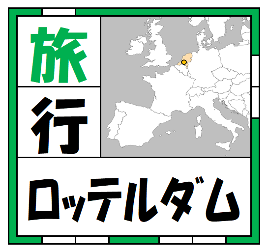 f:id:kaiteki-heya:20200425115550p:plain