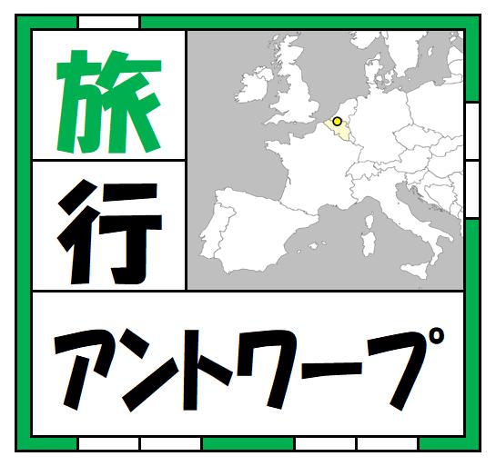 f:id:kaiteki-heya:20200425224745p:plain
