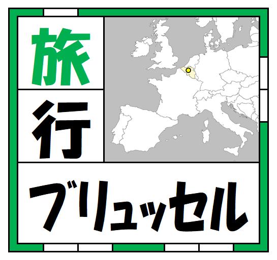 f:id:kaiteki-heya:20200426084349p:plain