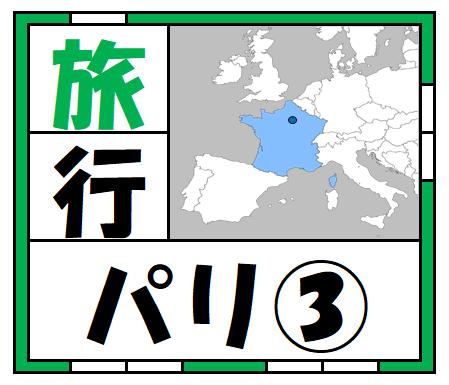 f:id:kaiteki-heya:20200429200331p:plain