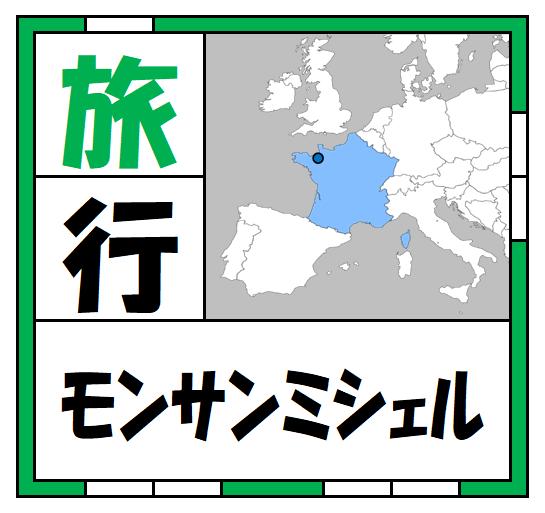 f:id:kaiteki-heya:20200429211914p:plain