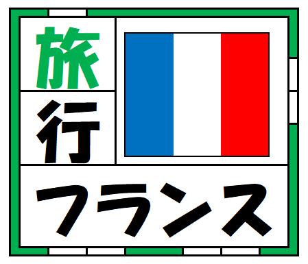f:id:kaiteki-heya:20200429224938p:plain