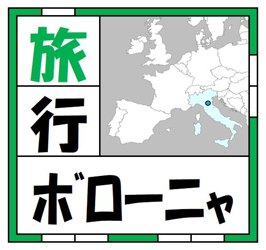 f:id:kaiteki-heya:20200501215700p:plain
