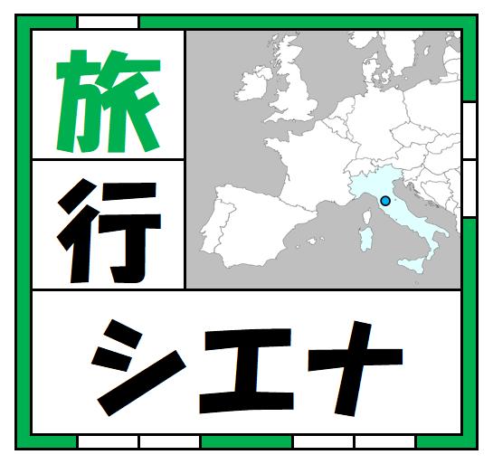 f:id:kaiteki-heya:20200502154425p:plain