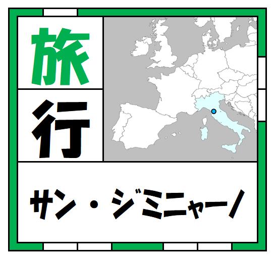 f:id:kaiteki-heya:20200502165233p:plain