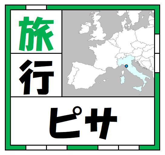 f:id:kaiteki-heya:20200502205344p:plain