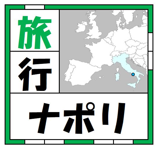f:id:kaiteki-heya:20200503130712p:plain