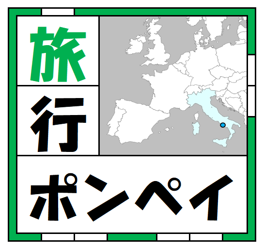 f:id:kaiteki-heya:20200503142019p:plain