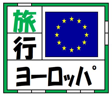 f:id:kaiteki-heya:20200503213308p:plain
