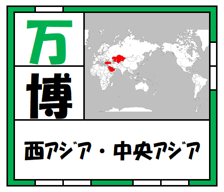 f:id:kaiteki-heya:20200504110618p:plain