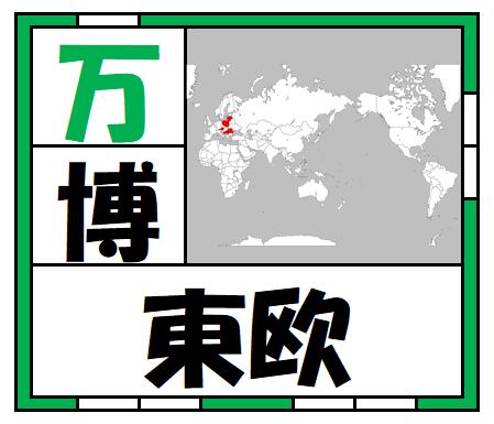 f:id:kaiteki-heya:20200504112338p:plain