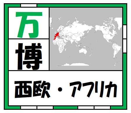 f:id:kaiteki-heya:20200504113053p:plain