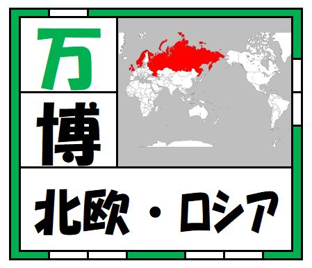 f:id:kaiteki-heya:20200504115414p:plain