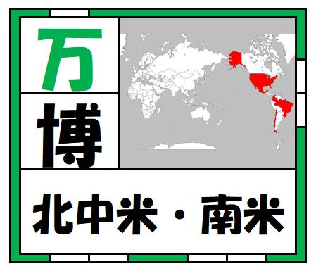 f:id:kaiteki-heya:20200504120938p:plain