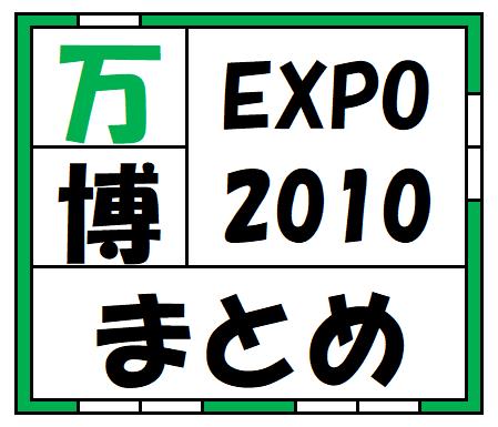 f:id:kaiteki-heya:20200504131051p:plain