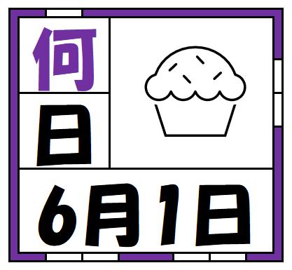 f:id:kaiteki-heya:20200516004409p:plain