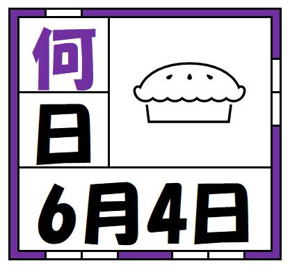 f:id:kaiteki-heya:20200516085557p:plain