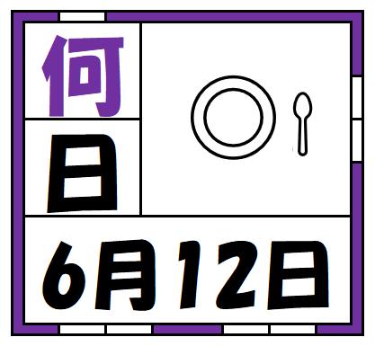 f:id:kaiteki-heya:20200517102131p:plain