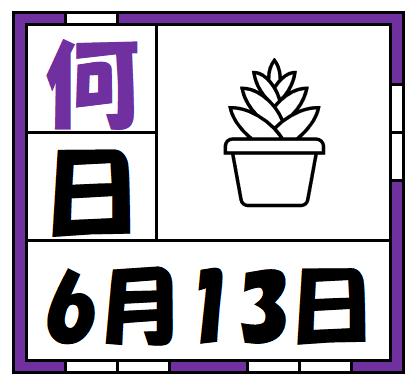 f:id:kaiteki-heya:20200517105130p:plain