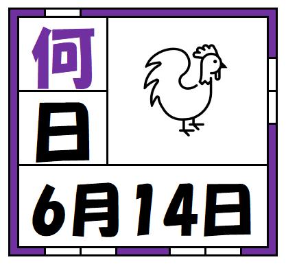 f:id:kaiteki-heya:20200517111121p:plain