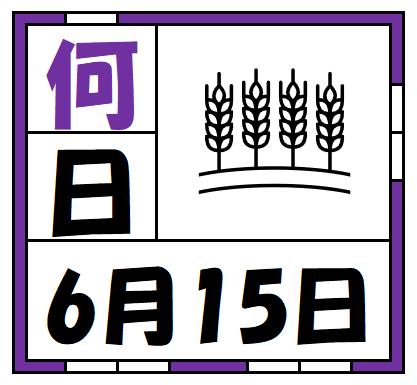 f:id:kaiteki-heya:20200517113500p:plain