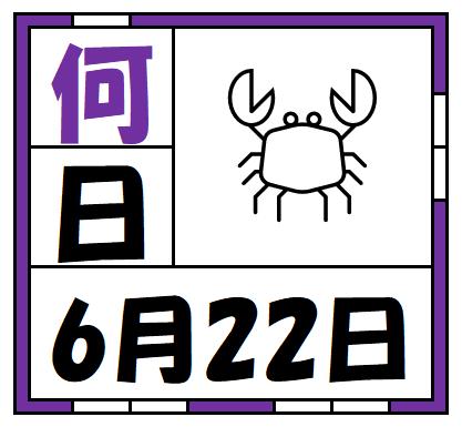 f:id:kaiteki-heya:20200517214610p:plain