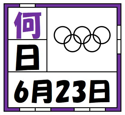 f:id:kaiteki-heya:20200517222230p:plain