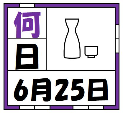 f:id:kaiteki-heya:20200517235352p:plain
