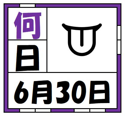 f:id:kaiteki-heya:20200522001939p:plain