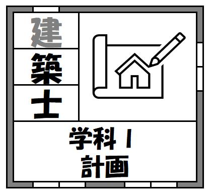 f:id:kaiteki-heya:20200524233746p:plain