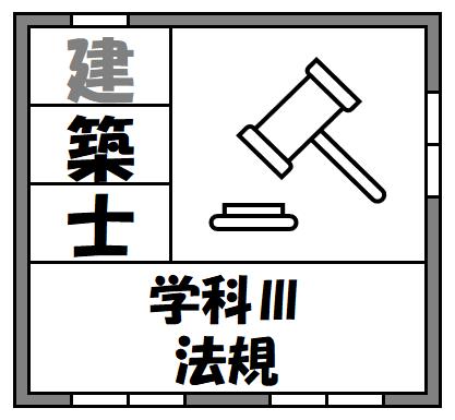 f:id:kaiteki-heya:20200531170625p:plain