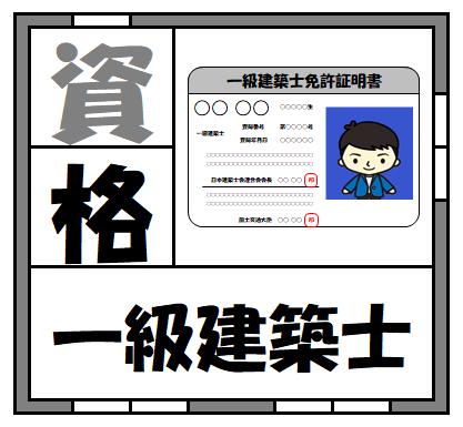 f:id:kaiteki-heya:20200609015755p:plain