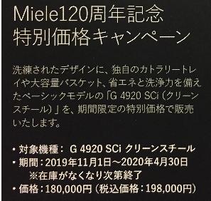 f:id:kaiteki-ismart:20191023125939p:plain